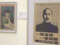 Images of a 'Calendar Girl' (1920s) and Chiang Kai-shek (1940)