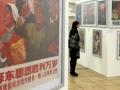 confucius-ppac-posters-yang-pei-ming_1000_9