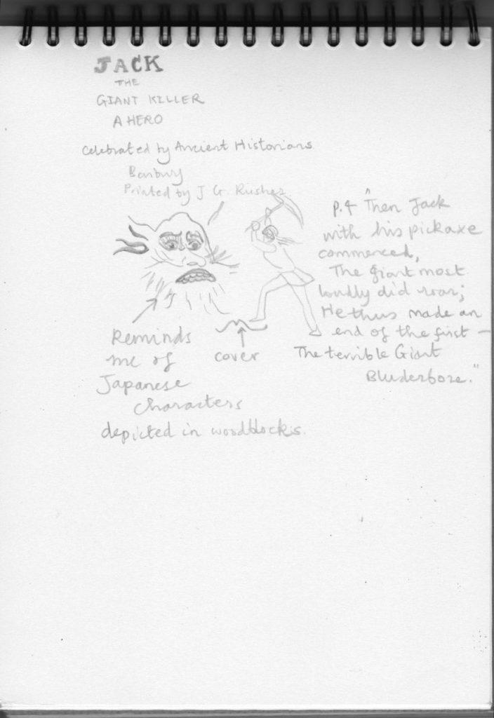 Katie Sketchbook 6